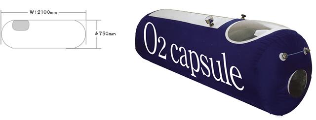 shohin_capsule_s
