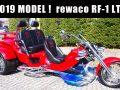 rewaco RF-1 LT3 2019モデル入荷!