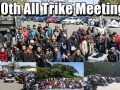 第10回 All Trike Meeting